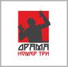 РИМ-ТВ и Скрябин о предстоящем в год театра