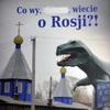 Польский агент Путина в Каменске-Уральском