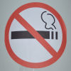 Неправильно запретили курить - штраф 30 000