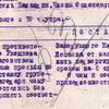 100 лет вопросу о театре в Каменске