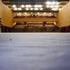 Внутренний сценический апгрейд