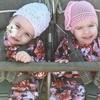 Двойняшки ждут помощи